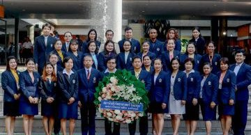 Mahidol Day: Sep. 24, 2018