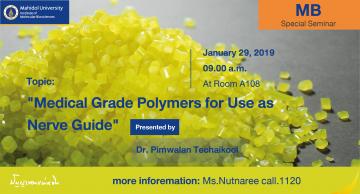Special Seminar -January 29, 2019