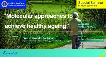 Molecular approaches to achieve healthy aging