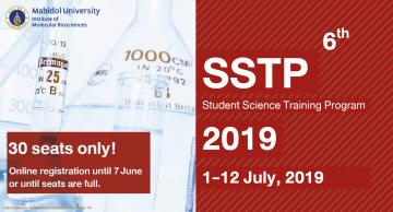 SSTP 2019