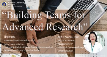 Building Teams for Advanced Research