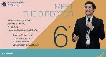 MEET THE DIRECTOR ครั้งที่ 6