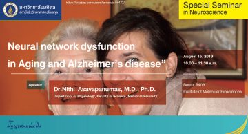 Neural network dysfunction in Aging and Alzheimer's disease