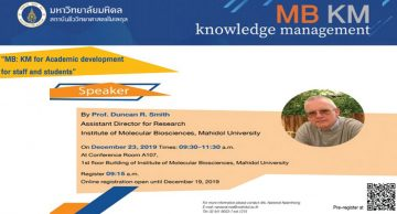 "KM:Topic ""MB: KM for Academic development for staff and students"""