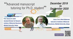 63-Advanced manuscript tutoring for Ph.D. student