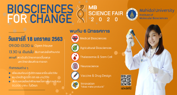 MB Science Fair 2020