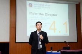 Meet the Director #4.1