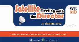 Satellite meeting with the Director