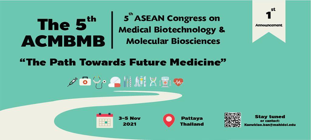 (Thai) ACMBMB 2021