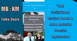 MB:KM Talk&Share