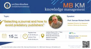 """63-KM Title """"Selecting a journal and how to avoid predatory publishers"""""""
