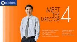MEET THE DIRECTOR #4