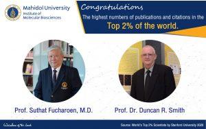 ขอแสดงความยินดีกับ ศ. นพ.สุทัศน์ ฟู่เจริญ และ Prof. Dr. Duncan R. Smith