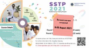 Student Science Training Program 2021