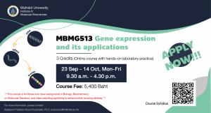 เปิดรับสมัครเข้าร่วมศึกษาในโครงการ MAP-C Program สำหรับบุคคลทั่วไป รายวิชา MBMG513: Gene expression and its applications